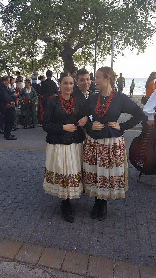 Duspić i Nina